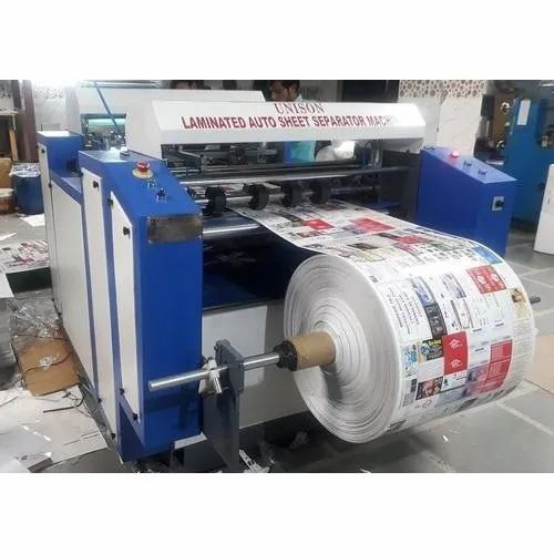 Laminated Sheet Separator For Paper Industry