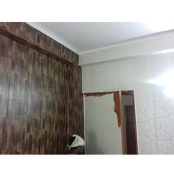 Brown PVC Wall Panel