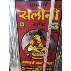 Saloni Kachi Ghani Mustard Oil, Packaging Type: Tin