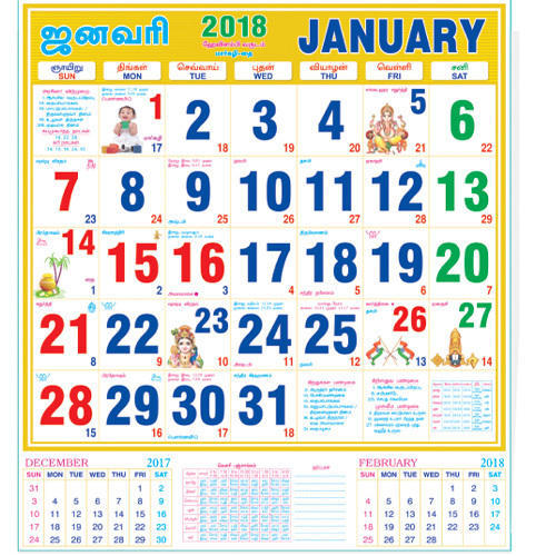 Monthly Calendar  Multi Color Calendar Manufacturer From Sivakasi