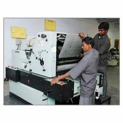 Mild Steel Three Phase Machine Maintenance Service