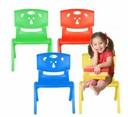 Kids Butterfly Chair