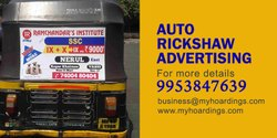 Sticker Outdoor Auto Rickshaw Back Panel Advertising Services, in India