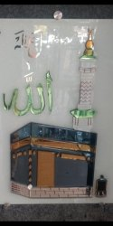 Allah with Kaaba Glass Mural
