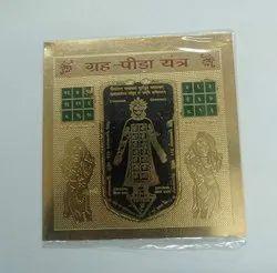 Kesar Zems Energiesed Gold Plated Sree Grah Pida Dosh Nivaran Yantra