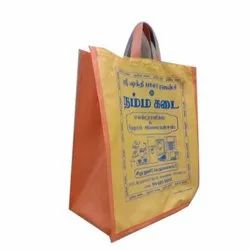 Printed Eco Friendly Non Woven Bag