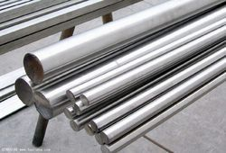440B Stainless Steel Round Bar