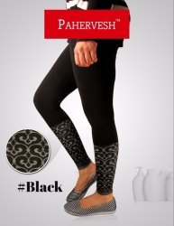 Pahervesh Jacquard Leggings