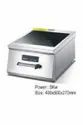 Commercial Induction Cooker 5kw