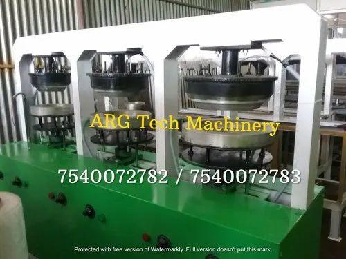 Three Die Areca Plate Making Machine
