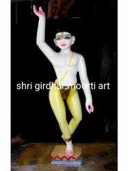 Religious Krishna Marble Statue