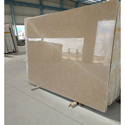 Antique Beige Marble