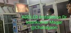 Stryker 26 Inch Vision Elect Monitor (Addler)