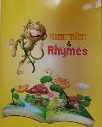 English and Hindi Rhyme for UKG
