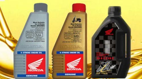 onkar honda jammu retailer  honda genuine engine oil  campaign service