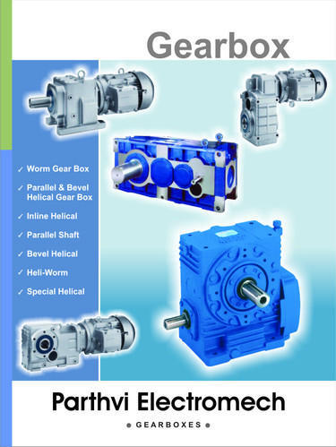 Shanthi Gears Ltd make Gearbox And Geared Motor