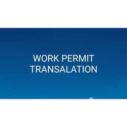 Work Permit Translation