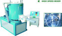 PVC Non Toxic Medical Tube Plant