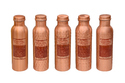 Hammered Copper Water Bottle (Different Design)