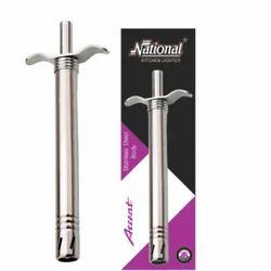 N-83-03 Kitchen Lighter Accent