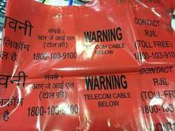 Reliance Jio Warning Tape