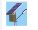 Solar Based LED Street Light