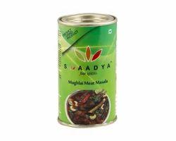 Mughlai Meat Masala
