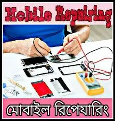 Mobile Phone Repairing Services, Home Service
