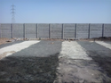 Rcc Plant Prestressed Precast Compound Wall