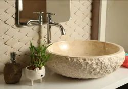 Medium Bowl Wash Basin