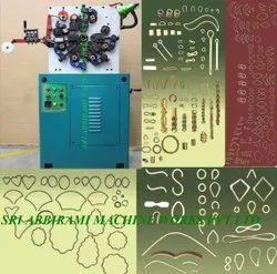 Chain Folding Machine