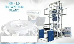 Monolayer Blown Film Machine