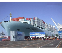 Ocean Freight Import Forwarder