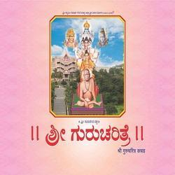 Kannada Yoga Books Pdf