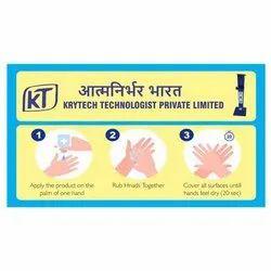 PVC Sticker Sheet Rectangular Printed Stickers, Size/Dimension: 15x10 Inch