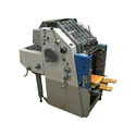 Used Automatic Offset Color Printing Machine (Germany)