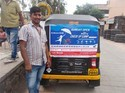 Auto Rickshaw Back Panel Advertising Service