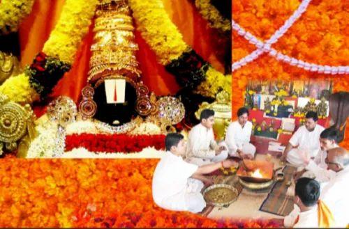 Lord Venkateswara Puja Services
