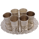 German Silver Glass Set with Tray