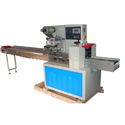 Warehouse Packaging Machines
