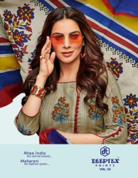 A-Line Unstitched Printed Cotton Suits Deepex Miss India vol54