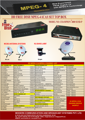 MCBS DD Free DISH MPEG 4 iCAS Set Top Box
