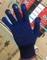 Nylon Dotted Gloves