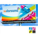 Hoarding Designing And Printing Service