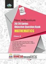 New Millennium 20/20 Series Objective Question Bank Mathematics Class 10