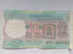 Rare 5 Rupees Note With Lucky Number 007007