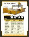 SH-1225 CNC Wooden Cutting