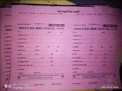Kontrakt Aarj Printing Services