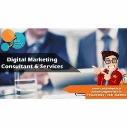Commercial Digital Marketing Consultancy Service