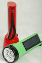 Solar Multifunction Flashlight
